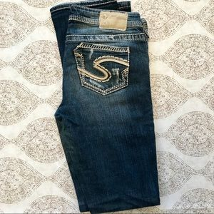 Silver Aiko Baby Bootcut Jeans 28/35